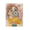Kinderbuch – Die Geschiche vom Zahnmännchen